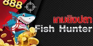 เกมยิงปลาฟรี ลงทุนน้อย ได้ผลกำไรกลับไปหลายเท่าตัว